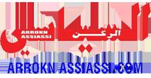 الركن السياسي – موقع إخباري مغربي